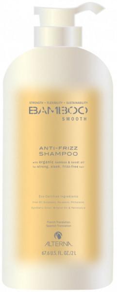 ALTERNA Bamboo Smooth Anti-Frizz Shampoo 2000ml